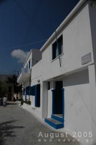 Village_Arvanitoxori_Ver_008