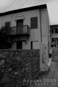 Village_Arvanitoxori_Ver_011